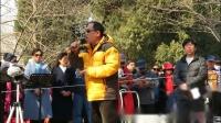 玉渊潭公园激情唱响合唱团大合唱《我在纳林湖等着你》2019.3.17。