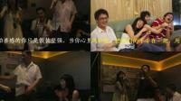张雯慧生日(四画面)(2008年6月13日星期五下午及晚上)(3分36秒)(94.0 MB)