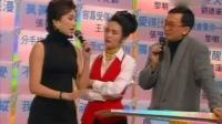 四大天王诞生记, 1992年四大天王同台竞技高清视频