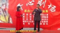 豫剧《打金枝》选段冯三妮 孙开动 20190317对唱视频