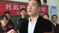 华夏易通国际物流有限公司总裁禹飞爱心捐助