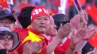 中国申办2023年亚洲杯足球赛 12座城市备选无上海