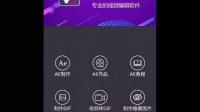 中国强奷在线播放