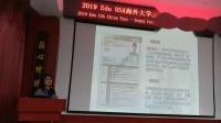 托福专家现场传授高分秘笈(2019海外大学巡展)