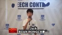 菲律宾游学 Jack Ruan CIA英语令营学生演讲
