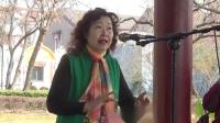水上公园京剧团张姐演唱《梅妃》别院中起笙歌因风送听