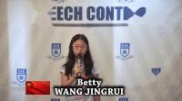 菲律宾游学 Betty wang 宿务CIA令营学生演讲