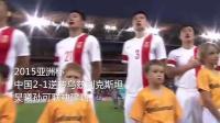 亚洲杯:逆转没看够?这些国足经典逆转