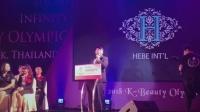 2018泰国世界K-BEAUTY Olympic 奥林匹克大赛 赫铂国际创始人赵超登台致辞