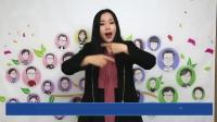UUTT平台 介绍 - 韩国手语1