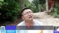 乡村爱情网络剧《爱的邂逅》第二集: