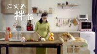 谭小萌【自制宠物美食】三文鱼拌饭!营养美味好吃的根本停不下来^_^