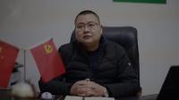 成都圣亚技工学校2019年宣传片—高清