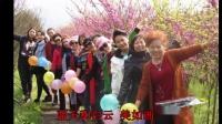 C&H艺术学校舞之韵民舞队--宝华春游野炊活动。
