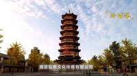 淮北隋唐古建-宣传