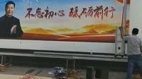 墙体彩绘机 墙体喷绘现场视频
