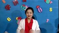 学汉语拼音-第三课-b p