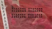 《东江滚滚》背景,第一部分