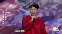 王嘉尔:一个被秋裤封印的90后养生BOY