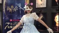 新舞林大会发布会直播大家都看过了吗?萌萌的50妹妹来给大家跳舞咯😉@抖音小助手