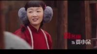 神仙阵容岂能错过?#电视剧 #孙红雷 #刘华强 #周冬雨 #周一围 #新电影预告
