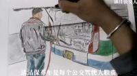 镇江公交驾驶员用自己的手绘作品带你走进他们的工作生活