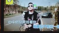 现场直播《龙少也》 影视歌 音乐人于天天渔港方庄店KTV原唱【江改银报道】