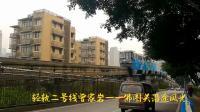 重庆二号线轻轨沿途风光