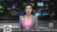 江苏盐城爆炸事故已造成6人死亡30人重伤