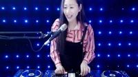 靓妹雯雯DJ2019新妹子打造中文歌曲