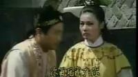 黄梅戏杨怀民-白兔奇缘1