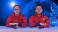 苏尼特右旗第二小学校园电视台校园时讯