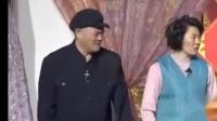 我在宋小宝赵本山小品《相亲2》截了一段小视频