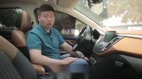【闫闯说车】颜值拉高平均分,闫闯试驾东南DX7