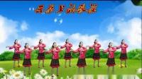 云朵上的歌谣(陈先春演示)