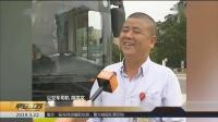 热心公交司机抱残疾乘客坚持五年,司机:觉得我是他的亲人!