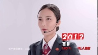 0001.哔哩哔哩-[香港广告](2019)UA 亚洲联合财务(16:9)-2