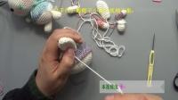 明月手作 戴帽小兔子钩针视频下集:各部件的缝合方法