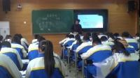 人教课标版-2011化学九下-8.1《金属材料》课堂教学视频-郭宏伟