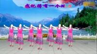 龙门红叶广场舞-初恋的地方(中三步)-编舞-美丽秋霜