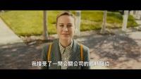 """【游侠网】""""惊队""""导演《独角兽商店》正式预告"""