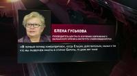В центре событий с Анной Прохоровой, ТВЦ [2019.03.22]