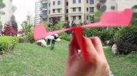我在[小宝趣玩]世界上飞得最远的纸飞机 02截了一段小视频