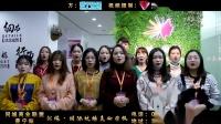 汇缘•国际纹绣美妆学校丨星空影匠