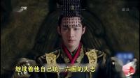 《秦时丽人明月心》热巴遭嬴政霸王硬上弓 最后却生下荆轲的孩子