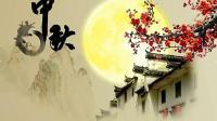 _水墨丹青__必听的经典中国风歌曲!