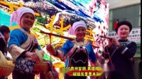 2019贵州安顺.黄腊樱花布依文化节活动...编辑龙里栗木风情寨(陈琼)
