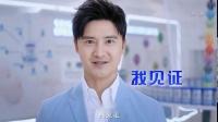 0001.哔哩哔哩-【CCTV-1高清】广告(有删减部分)