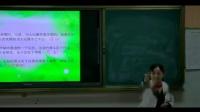 《我的發現-日積月累》人教版小學語文四下課堂實錄-新疆生產建設兵團_第八師-易新香
