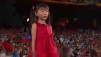 林妙可-北京奥运开幕式-歌唱祖国